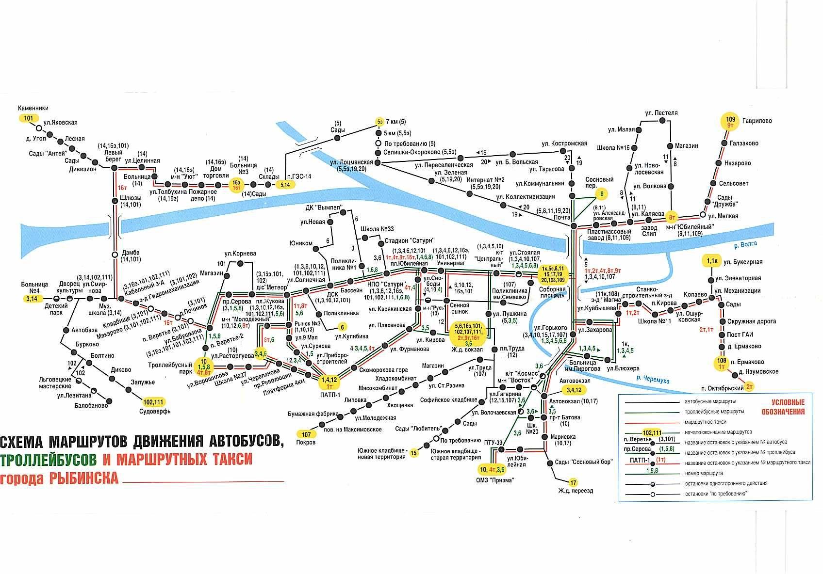 схема движения маршрута 247 самара